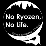 Ryozen Boulderland Project